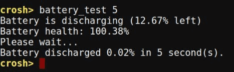 Battery_test