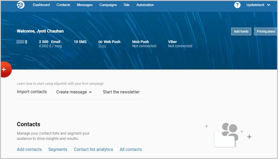 eSputnik user interface